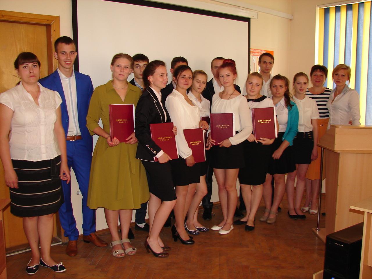 Защита дипломных работ выпускниками филиала в п Мостовском  Защита дипломных работ выпускниками специальности 43 02 11 Гостиничный сервис