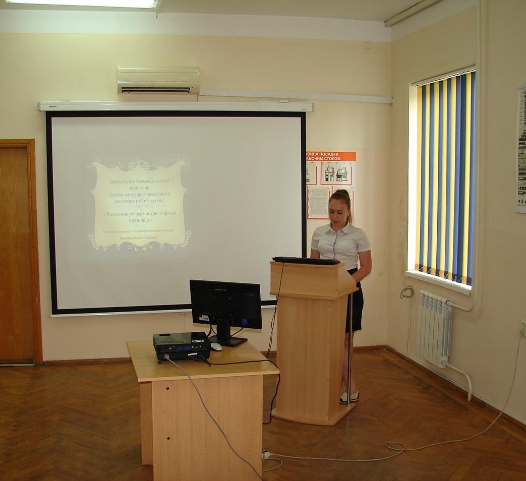 Защита дипломных работ выпускниками филиала в п Мостовском  dsc01957